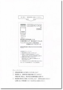 201405300201Documents